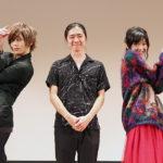 染谷俊之、芋生悠、稲葉雄介監督 登壇!映画『恋するふたり』完成披露イベント