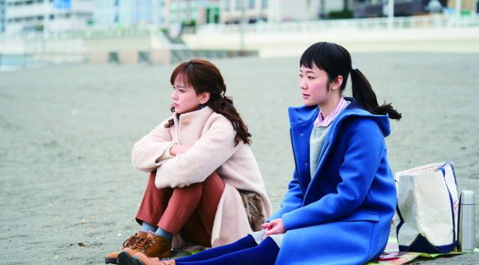 『日日是好日』黒木華 x 多部未華子初共演を語る場面写真も公開!釜山国際映画祭出品も決定!