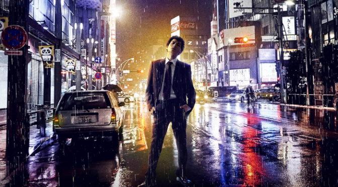 小澤廉 歌舞伎町:スカウト戦争!映画『新宿パンチ』ポスタービジュアル&場面写真解禁