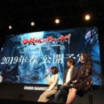 劇場中編アニメーション「甲鉄城のカバネリ 〜海門決戦〜」公開が2019年春と発表!