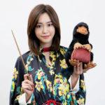 ファンタビ&ハリポタ魔法ワールド 桐谷美玲アンバサダー就任!!