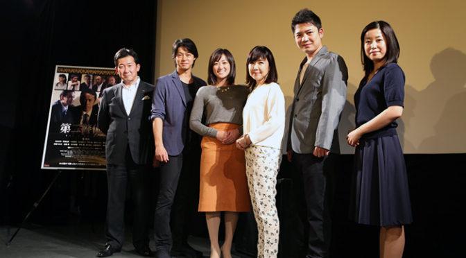 映画『第二警備隊』凱旋上映舞台挨拶 DVDセル・レンタル・配信で同時リリース発表!