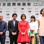 今年の開催まで、あと1ヶ月!『第31 回東京国際映画祭』ラインナップ発表記者会見レポート