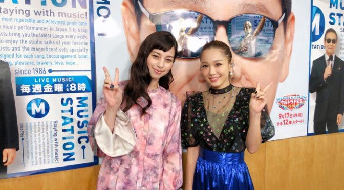 西野カナ「Bedtime Story」をMステでテレビ初歌唱!『3D彼女』中条あやみと共演!
