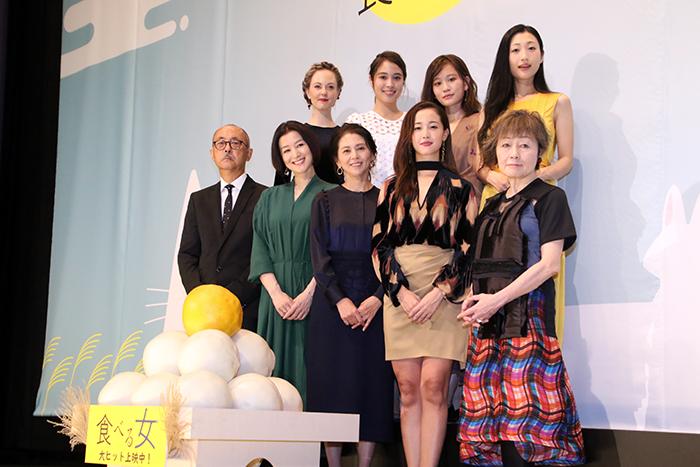 私は○○な女を発表!小泉今日子、沢尻エリカ、前田敦子ら9名登壇!『食べる女』舞台挨拶