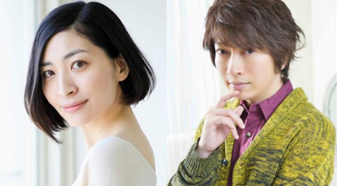 小野大輔&坂本真綾が日本吹替版に参加決定『Merry Christmas!』