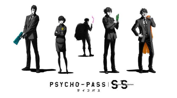 サイコパス「Case.1 罪と罰」&「Case.2 First Guardian」エンディングテーマ解禁!最新スポットも公開!!