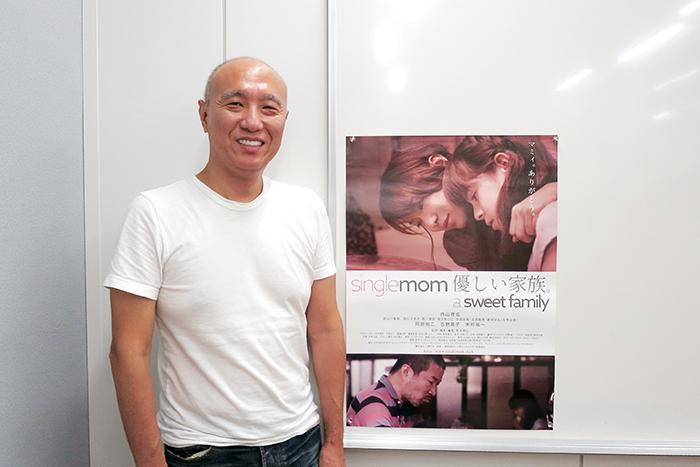 松本和巳監督インタビュー 映画『single mom 優しい家族。 a sweet family』