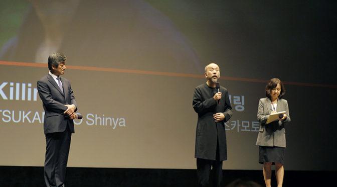 池松壮亮・蒼井優 台風で参加できず!塚本晋也監督『斬、』第23回釜山国際映画祭
