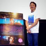 町山智浩が徹底解説!『アンダー・ザ・シルバーレイク』公開記念トークショー