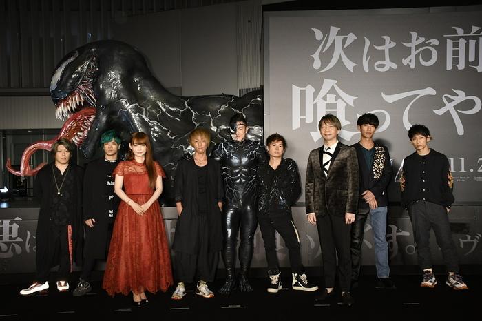中村獅童、ヴェノム化で降臨!映画『ヴェノム』ジャパンプレミア
