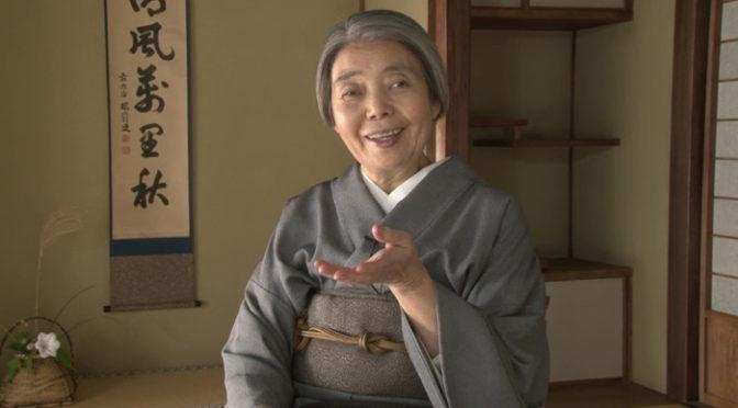 『日日是好日』 樹木希林インタビュー(昨年12月撮影)映像公開!