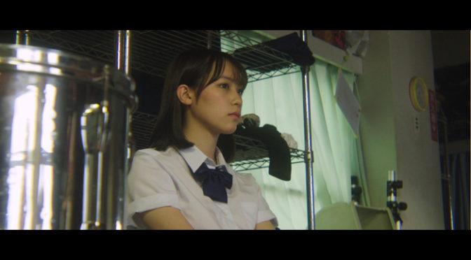 南沙良主演「無限ファンデーション」に諏訪敦彦監督、西川美和監督、つじあやの他コメント到着!