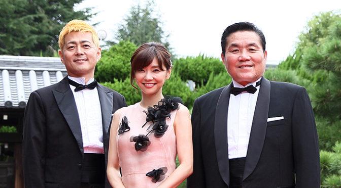 映画『あいあい傘』倉科カナ、トミーズ雅、宅間孝行監督が京都国際映画祭に登場!