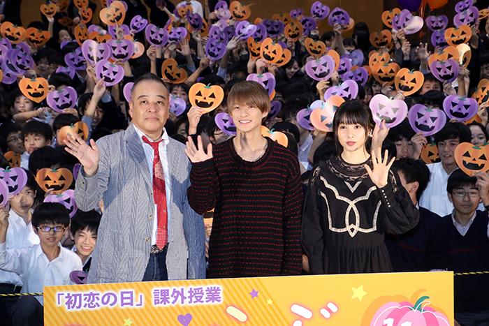 平野紫耀(King & Prince)桜井日奈子 初恋の日『ういらぶ。』サプライズ特別課外授業は大成功!