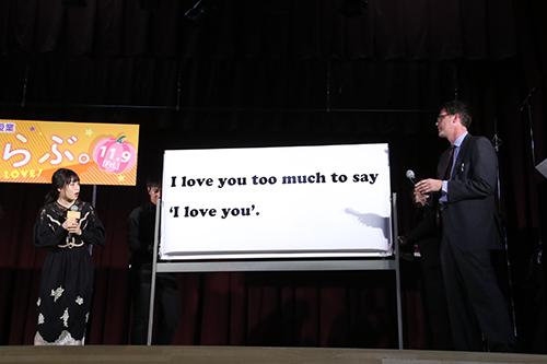 セドリック先生 桜井日奈子『ういらぶ。』初恋の日特別課外授業 at 宝仙学園中学高等学校