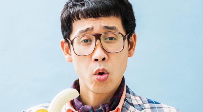大泉洋『こんな夜更けにバナナかよ 愛しき実話』×フランスベッド タイアップCM完成