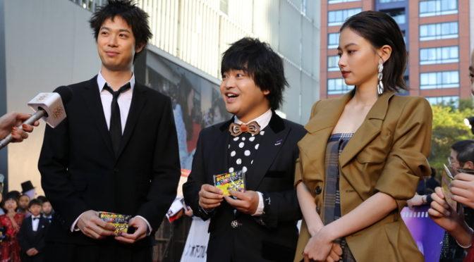 『ギャングース』キャストが第31回東京国際映画祭レッドカーペットに登場し、場内大熱狂!