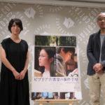 原作・三上延先生と三島有紀子監督が『ビブリア古書堂の事件手帖』トークイベント