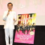 『ピッチ・パーフェクト ラストステージ』公開記念イベントにムーディ勝山が登壇