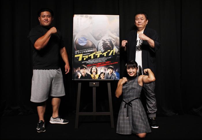 貴闘力と筋肉アイドル・才木玲佳がアームレスリングに挑戦! 『ファイティン!』イベント