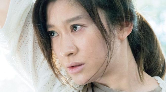 篠原涼子映画『人魚の眠る家』衝撃と感涙の予告編第2弾解禁!