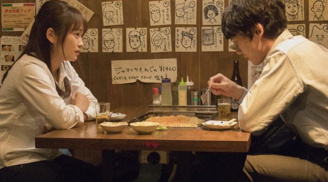 坂口健太郎と川栄李奈がデート!映画『人魚の眠る家』場面写初解禁