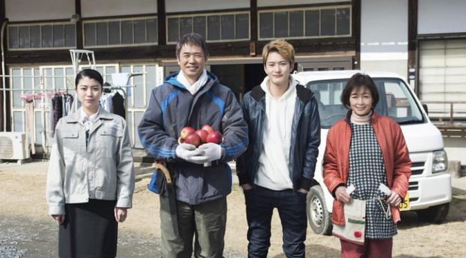 鉄拳のパラパラ漫画原作で岡田将生主演『家族のはなし』予告解禁!