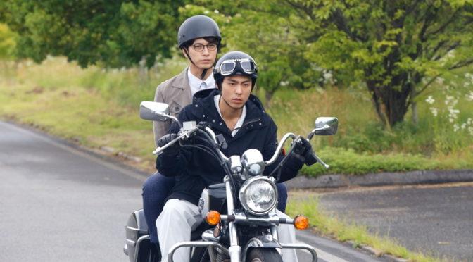 小野塚勇人、中村優一!仮面ライダー出身の俳優が2ケツ場面到着!映画『恋のしずく』
