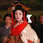 『輪違屋糸里 京女たちの幕末』豪華絢爛なポスタービジュアル解禁