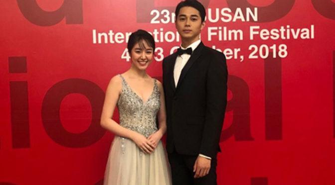 東出昌大・唐田えりかが韓国のファンを魅了第23回釜山国際映画祭レッドカーペット『寝ても覚めても』