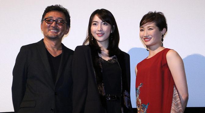 知英、武田梨奈 登壇!日米合作映画『殺る女』完成披露上映会