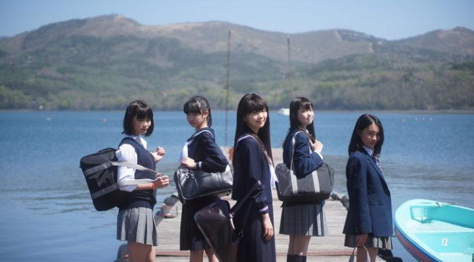5人の少女達の今しか残せない記録。映画「私たちは、」完成