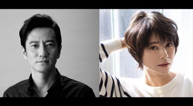 「第2回Beppuブルーバード映画祭」開催決定!登壇の真木よう子と津田寛治よりコメント!