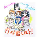 劇場版『若おかみは小学生!』第20回プチョン国際アニメーション映画祭 優秀賞と観客賞W受賞