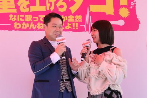 阿部サダヲ 吉岡里帆『音量を上げろタコ!』渋谷109イベント
