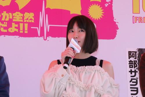 吉岡里帆『音量を上げろタコ!』渋谷109イベント