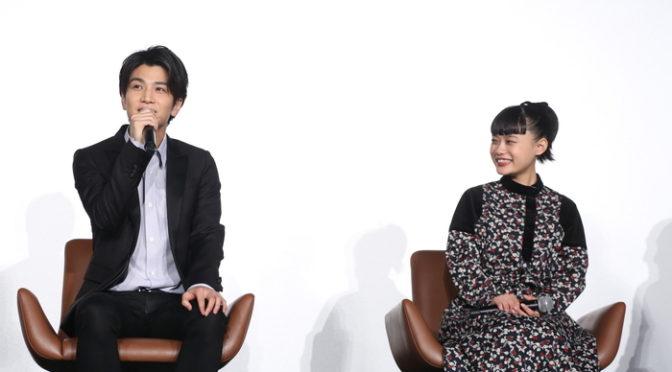 岩田に訪れた《パーフェクトな奇跡》とは?「パーフェクトワールド 君といる奇跡 」スペシャルトークイベント開催!