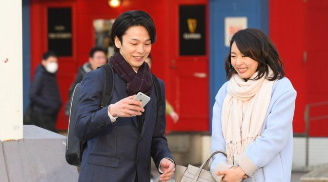 『美人が婚活してみたら』公開日決定!黒川芽以x中村倫也、x田中圭場面写到着!