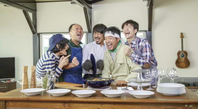 大泉洋、岡田将生らレストラン開店に向けて大奮闘場面写到着!『そらのレストラン』