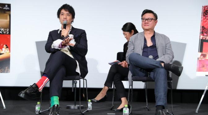 斎藤工とエリック・クーが登壇!『家族のレシピ』東京国際映画祭舞台挨拶