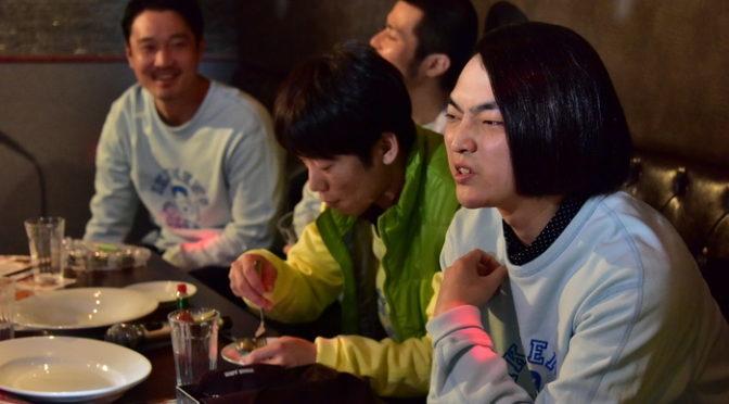 お笑い芸人 レギュラー&ピスタチオも出演!中島哲也監督 x 岡田准一 映画『来る』