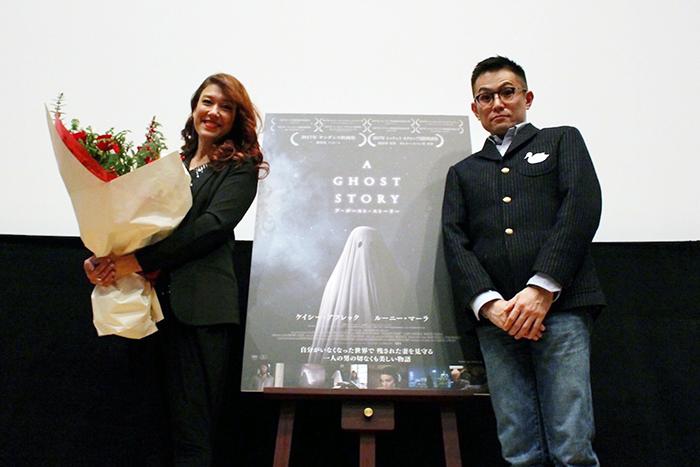 映画コメンテーターLiLiCo×よしひろまさみち登壇『A GHOST STORY』公開記念トークショー