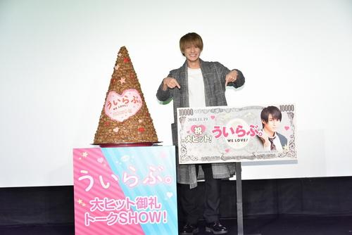 平野紫耀(King & Prince) 『ういらぶ。』大ヒット舞台挨拶