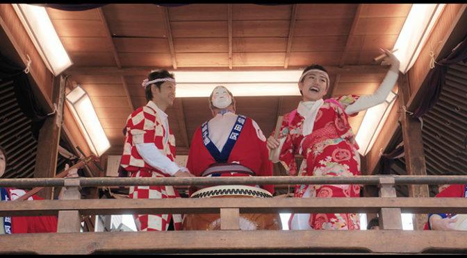 横澤夏子 様々な衣装で普通を熱演!!映画『えちてつ物語〜わたし、故郷に帰ってきました。〜』