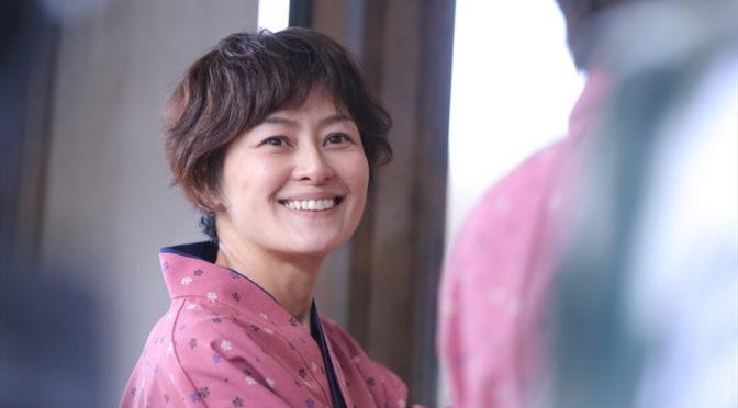 映画『まく子』つみきみほ、しずる村上純ら、個性豊かな追加キャスト解禁!