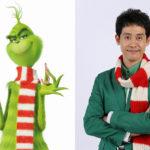 ワル~い顔でクリスマスを強奪!『グリンチ』大泉洋日本語吹替え版本予告&本ポスタービジュアル到着!