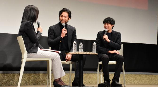『デイアンドナイト』阿部進之介、藤井道人監督が広島国際映画祭2018トークイベント&閉幕式に