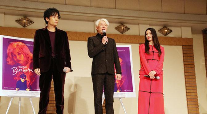 稲垣吾郎、愛をむき出しになった僕を観て!『ばるぼら』製作発表at 手塚治虫生誕90周年記念会