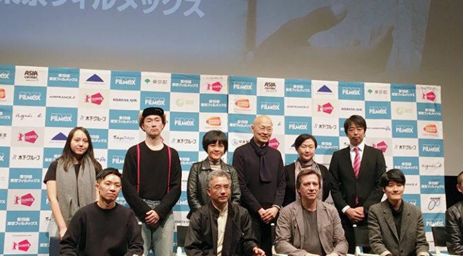 広瀬奈々子のデビュー作『夜明け』が、第19回東京フィルメックスにてスペシャル・メンションに